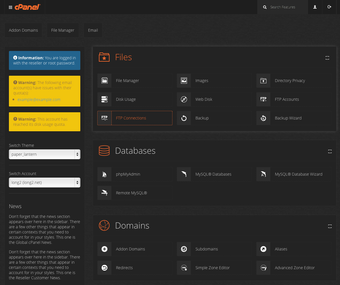 cPanel UI Screenshots 2
