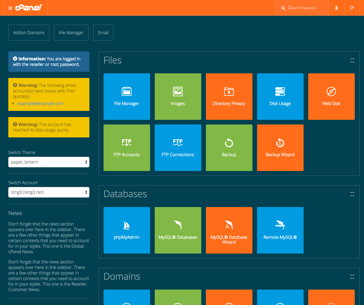 cPanel UI-Screenshots 3